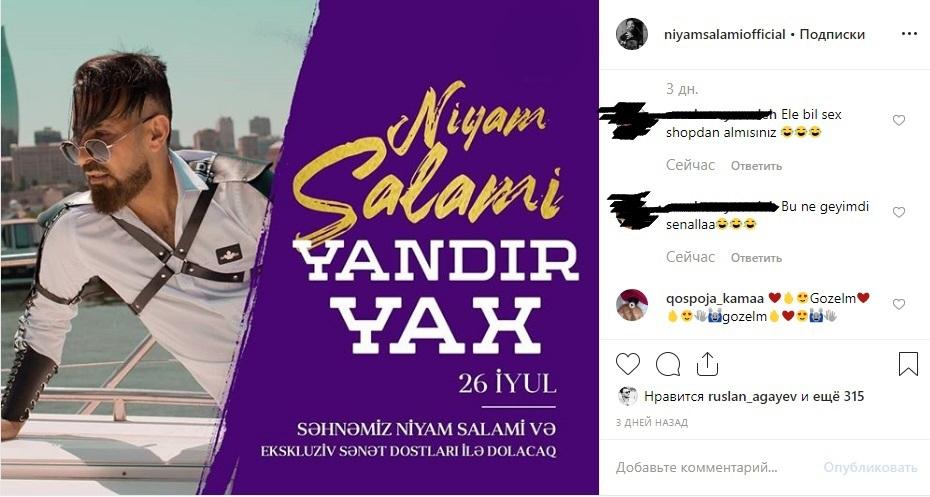"""""""Geyimini elə bil """"seks şop""""dan almısan"""" - Niyamı lağa qoydular"""