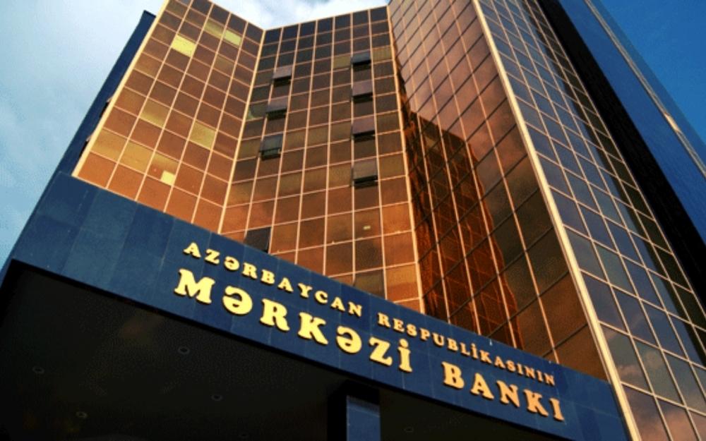 Mərkəzi Bank özünə 218 milyon avroya bina tikdirir