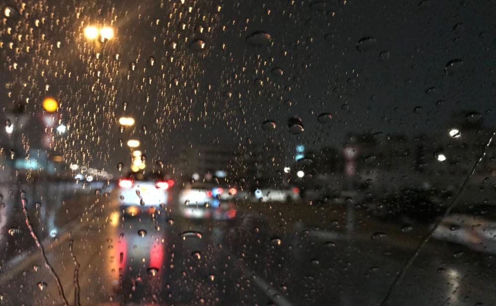 Yağışlı hava nə vaxta kimi davam edəcək?